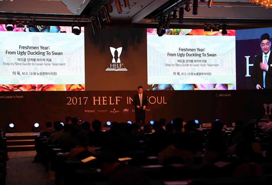 노블클래식,  2017 H·E·L·F in Seoul
